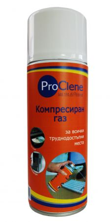ProClene флакон чист компресиран газ SDU400E