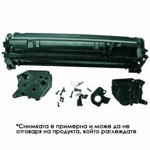 Капаче за преработка на стартова касета Brother TN2010/TN2220