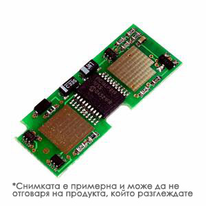 Чип за барабанен модул за Konica Minolta Bizhub C20 (черен)