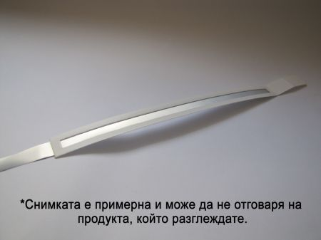 Запечатваща лента за HP1505
