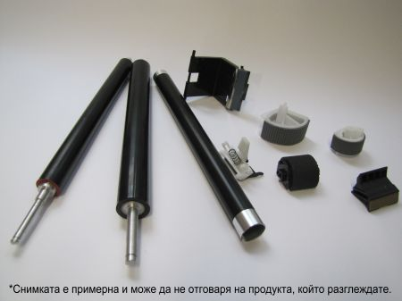 Долна притискаща ролка за Minolta EP470-comp