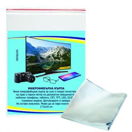 ProClene Микрофибърна кърпичка MIF001