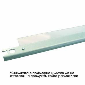 ML-3560 Нож за девелоперна ролка