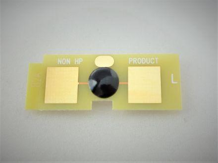 Q2672A Чип (жълт) - 4k