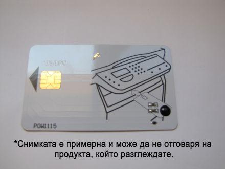 Konica Minolta IC-43 Sim карта - поставя се на машината