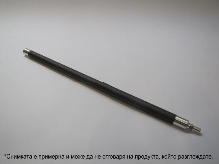Магнитна ролка за HP1005/1007/1008/1505/M1120 - мин.10 бр