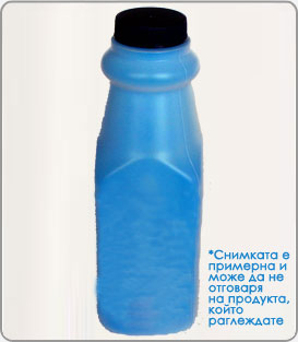 20K1400 Тонери в бутилки (циан) Delacamp