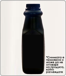CLP-500D7K Тонери в бутилки (черен)