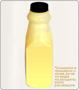 Q2672A Тонери в бутилки (жълт) - Delacamp