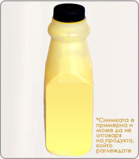 Q6472A Тонери в бутилки (жълт) - Delacamp