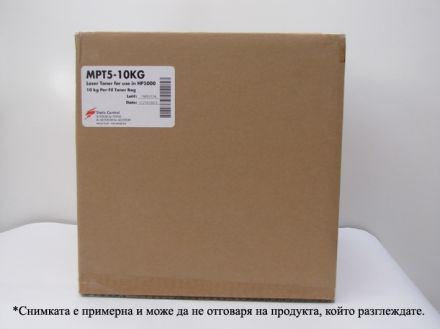E120/250/T650 Тонери в чували