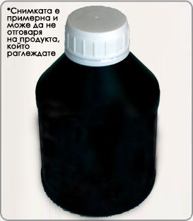 Samsung CLP 310/315/320 Тонери в бутилки (жълт)