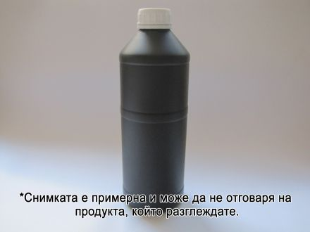 QMS2400 Тонери в бутилки (магента)
