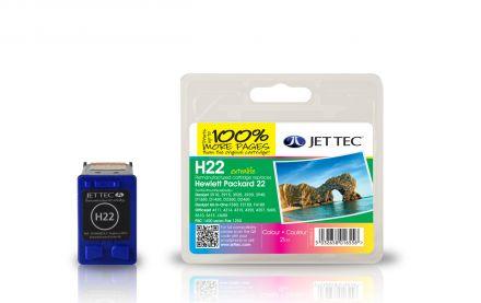 C9352A, HP22 Съвместима мастилена касета (цветна)
