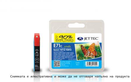 T071240 Съвместима мастилена касета (циан)