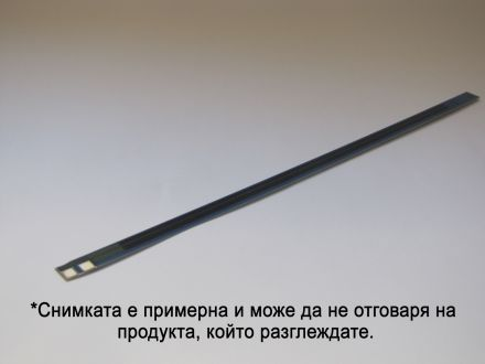 Изпичащ елемент за HP 1010 (RM1-0656; 220V)-comp