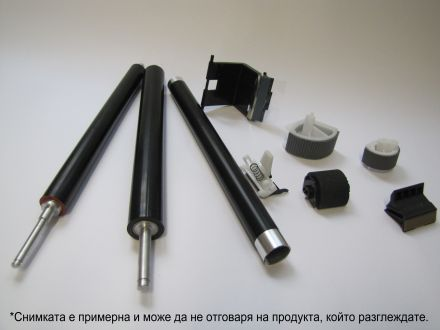 Долна притискаща ролка за Minolta Di551/650 (56AA53060, 56AA53061, 57AE53060, 4024-1013-01)-comp