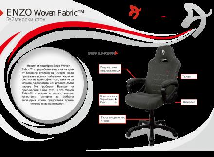 Геймърски стол Arozzi Enzo Woven Fabric, черно/сиво