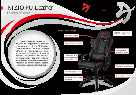Геймърски стол Arozzi Inizio PU, черно/сиво