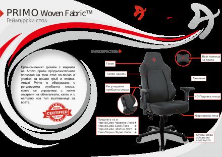 Геймърски стол Arozzi Primo WF, черно/сиво/златно лого