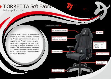 Геймърски стол Arozzi Torretta Soft Fabric, тъмно сиво